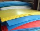珠海塑料中空板、珠海PP中空板