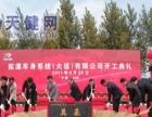 漯河舞台背景搭建 庆典设备租赁