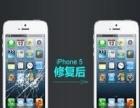 苹果、三星手机维修 进水不开机疑难杂症主板修理