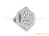供应LED人体红外线感应灯/球泡感应灯/感应节能照明灯/感应灯头