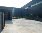 高补助98万元房屋租金的浩旺园区各种面积厂房招商
