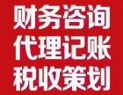 浦东专业注销公司验资补申报公司变更法人出口退税等