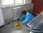 旧宫维修暖气漏水 安装暖气片 改造管道