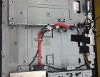 佛山市桂城附近电脑维修用(修电脑)APP报修快速上门