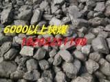 旭锦销售榆林神木水洗80块,815块,13籽,内蒙民用煤价格