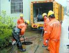 化粪池清理市政管道清淤大型管道疏通清洗18070123455
