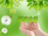 东吴尊享金康健康保障计划 苏州东吴人寿张娟 苏州保险理财