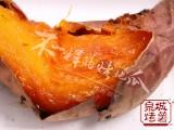 锡纸烤红薯甜甜的烤红薯的滋味