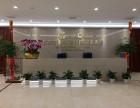 福州律师哪里好免费在线咨询北京市盈科(福州)律师事务所