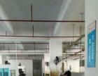 马新工业区 新出楼上1480平厂房招租
