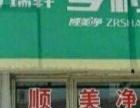 瑞轩商贸家政保洁全国连锁衡水店--清洗油烟机、燃气灶、厨