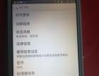 【搞定了!】索尼C3,移动4G,5.5寸
