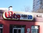 甜水园中街餐饮房转让