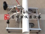 GBT6671塑料管材划线器(可做切片试验)