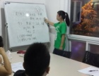 潮州专业小种语培训 雅博教育日语入门/提高
