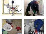 奉贤区西渡卫生间管道疏通 厨房下水道疏通马桶疏通