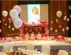 女宝宝百日宴布置 长沙百日宴策划 专业气球布置公司