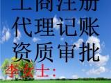 天津怎么办理劳务派遣公司需要办理资质吗多少钱