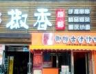 (个人)大东小北手机市场旺地快餐饭店出兑