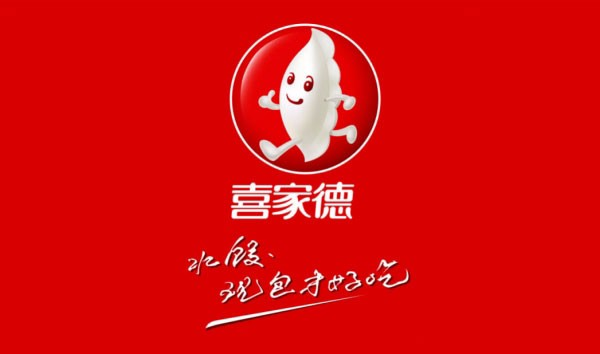 哈尔滨喜家德水饺可靠吗饺子店加盟饺子加盟费多少钱