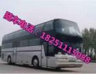 从南通到许昌的客车在哪上车司机号码多少