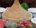 开一家龙门石锅鱼加盟费是多少钱