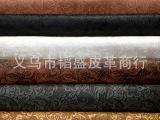 厂家低价直销pvc凤尾纹皮革人造革