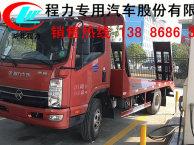 郑州市厂家直销国五大运挖掘机平板车 东风天锦挖掘机平板车