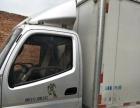 12年9月份奥玲箱式4.2米货车