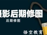 赤峰PS影楼方向培训丨抖音快手短视频制作培训