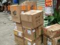佛山货物运输到澳门,澳门物流公司,报关及派送
