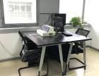 山大路 精装全配2-3人办公室 1500元全包 可注.册