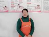 西安曲江新区专业家政公司服务