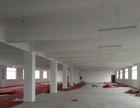 申港街道,三楼1000平米厂房出租