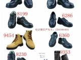 深圳美索美创优8281正品劳保鞋