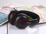 批发品牌MA-22手机专用耳机苹果三星HTC专用耳机头戴式耳机