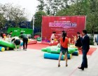饭店开业租用气模气包得多少钱郑州龙湖周边