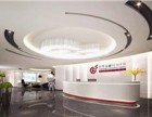 黄江办公室装修 横沥厂房装修 清溪办公室设计