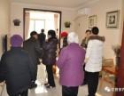 郑州最好的医养结合养老院-爱普家1