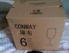 全新高级加厚红酒杯,有意者可咨询,10元一个,一盒