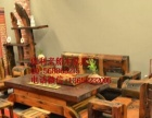 咸宁市老船木家具茶桌椅子沙发茶台茶几办公桌餐桌鱼缸置物架案台