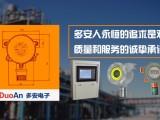 湖北孝昌可燃气体探头控制器供应-工业专用-多安电子