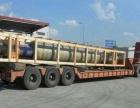 石家庄物流公司,全国货物运输,空车配货。