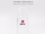 供应3号工业级白油 茂石化产品无色透明润滑性能优良优质产品