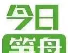 潮汕路月华工业区钢结构390平厂房大车出入方便