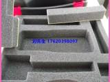 高密度海绵内衬 包装盒EVA海绵内托 订制各种包装海绵