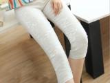 2015秋季新品韩版女装蕾丝拉链弹力七分裤显瘦打底裤批发厂家直销