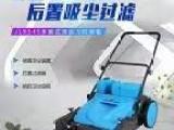 无动力手推工厂扫地机环卫清扫车