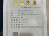 广州招C1冷链车和4.2米厢货车司机高薪