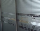 承接北京地区办公室玻璃贴膜防撞条LOGO墙